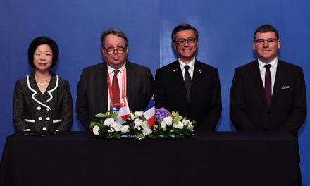 Nouveau partenariat avec la National University of Singapore (NUS)