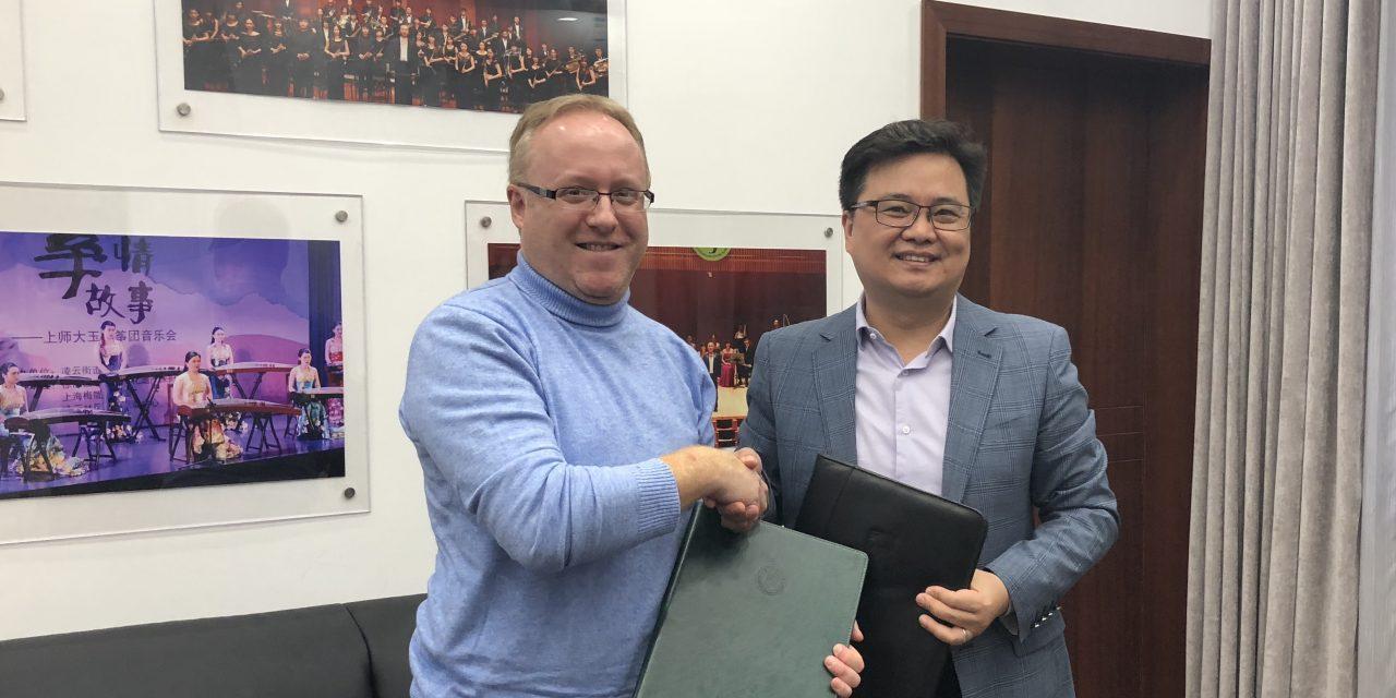 Accord avec la Shanghai Normal University