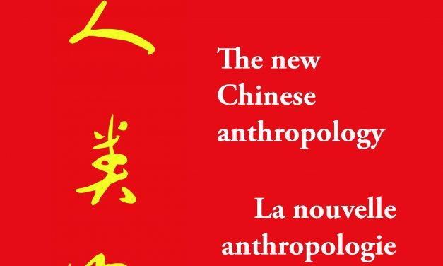 PARUTION | cArgo #8 « The new Chinese anthropology / La nouvelle anthropologie chinoise »