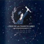 Félicitations à nos six lauréats des Prix de la Chancellerie 2018